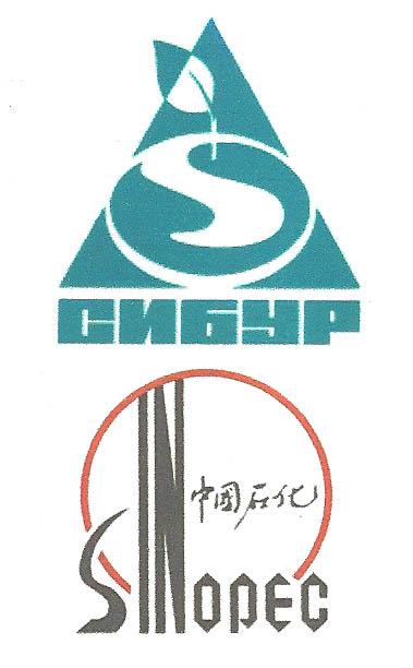 Siburrus_Sinopec